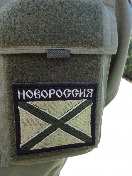 Екатеринбургские добровольцы объединились