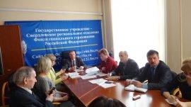 Состоялось очередное заседание Комиссии СРО ФСС